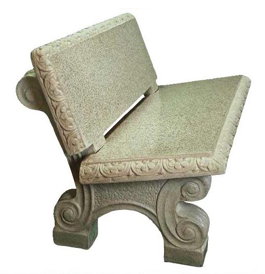 Panchina In Cemento Cm 130 X 40 H 80 Arredogiardini It